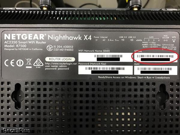 ログアウト nighthawk x4 r7500 ファームウェア