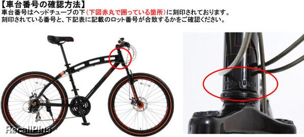自転車の d2 自転車 修理 : 点検&修理】DOPPELGANGER d2/d17 ...